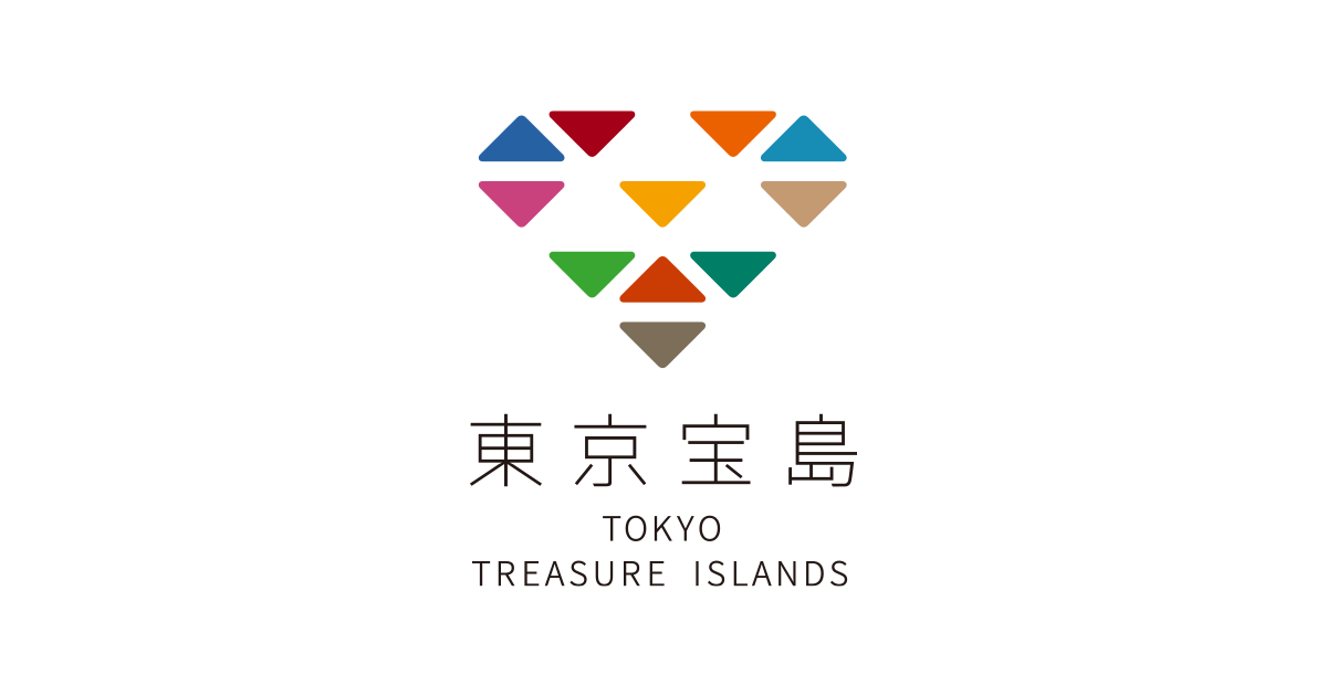 第2回青ヶ島島会議 | 会議レポート | 東京宝島 東京都の11の島々のブランディング事業