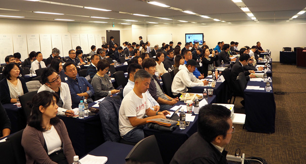 4th Tokyo Treasure Islands Meeting Held
