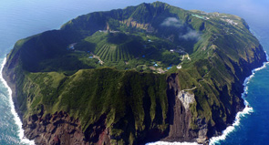 2nd Island Meeting Held on Aogashima