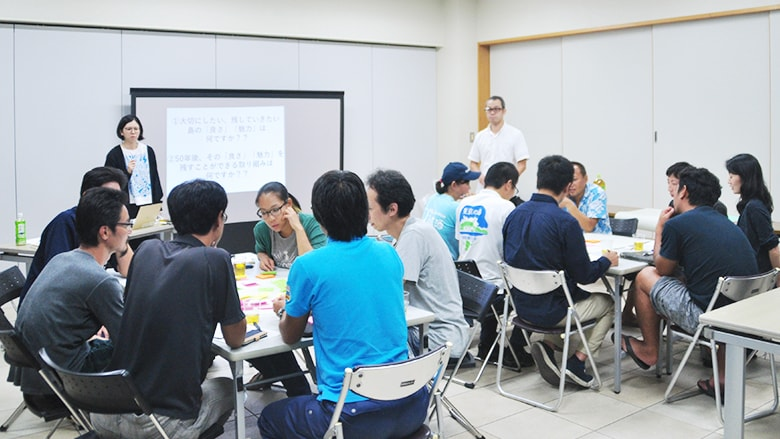 As part of the project, the four islands of Oshima, Kozushima, Miyakejima, and Hachijojima are each holding a series of five Island Meetings in fiscal 2018 to discuss branding.